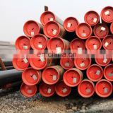 hot sale carbon steel pipe diameter 1500mm for wholesales
