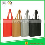 Reusable Non Woven Promotional Shopping Bags Various Color Choose Non Woven Bags,Sewing Seal,Customized Logo Printed,75GSM