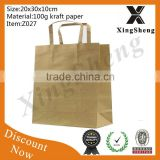 China Flat Handle Craft Paper Bag New Product Raw Material Of Recycle Kraft Paper Bag