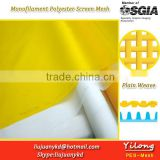 polyester filter screen mesh