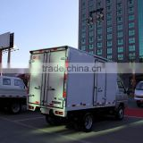 Low price of delivery van, different size of FOTON box truck for sale