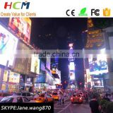 Outdoor led advertising Price SMD P8 P10 led programmable showcase led sign Cheap led display board