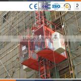 SINCOLA Zhengzhou construction electric winch hoist