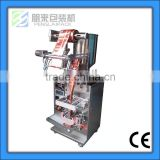 automatic small sachet filling packaging machine price for shampoo/gels/lotions                                                                         Quality Choice