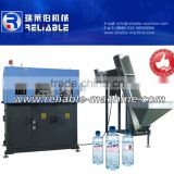 Automatic Plastic Bottle Making Machine Price