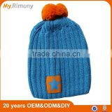 Custom your logo plain knitted beanie winter hats for children with pom pom                                                                         Quality Choice