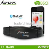 Shenzhen Factory Smart Sports Controller Bluetooth Heart Rate Monitor Chest Strap