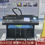 Amazing Desktop 3D Printer/FDM desktop 3D printer/metal 3D printer From China Printing Time Coming