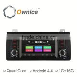 Ownice Car DVD Radio for BMW E39 1995-2001 with mp3 player gps audio rds bluetooth multimedia car radio DAB
