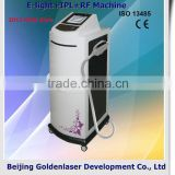 Www.golden-laser.org/2013 New Style E-light+IPL+RF Machine Presoterapia Beauty Equipment