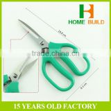Factory price HB-S7001 Yangjiang Stainless Steel Single Use Scissors