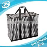 Extra Large Strong PP Woven Heavy Duty lingerie storage bag