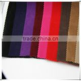 Weft Knitted Stretch Velvet High Quality Velour Knitted Fabric