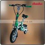 2014 new electric bicycle foldable/mini electric bicycle (DMHC-05Z)