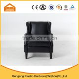 high quality leather butterfly wing lounge sofa chair for living and conference room                                                                         Quality Choice