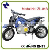China wholesale market agents mini electric bike