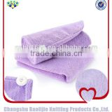 Chinese Custom Embroidery Design Microfiber Terry Cloth Hair Drying Wrap With Nylon Bight and Button
