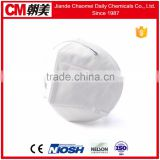 CM chemical protective face mask with n95 ffp1/ffp2 respirator