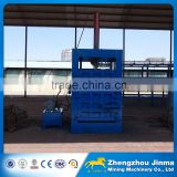 China Hydraulic Baler Machine, Waste Cotton Baling Press Machine                                                                         Quality Choice                                                     Most Popular