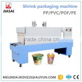 BSD6040 new model PE pet bottle shrink wrapping machine OEM                                                                         Quality Choice
