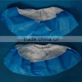 disposable PP shoe cover waterproof for raining day surgical