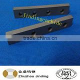 carbide shearing blade or solid carbide shearing blade or tungsten carbide planer blades