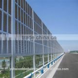 factory direct sale high quality cheap highway noise barrier, noise barrier, noise barrier prices (factory price)
