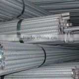 Deformed Steel Bar/Rebar/Corrugated Steel Bar