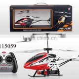R/C 3.5 Channel metal helicopter with light and gyro