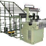 powerful elastic tape making machine shuttleless fabric needle loom