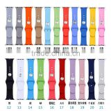 Fashion green silicone watch band for apple watch, silicone watch strap                                                                                                         Supplier's Choice