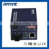 Gigabit Ethernet Optical Fiber Switch Ethernet Switch 12V OEM ethernet switch