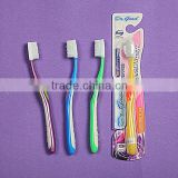 # 623 rubber bristle nano material toothbrush