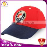 cheap custom baseball hats                                                                                         Most Popular                                                     Supplier's Choice