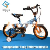 steel material jewelry blue mini bmx for boy