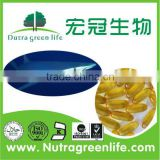 Fish Oil Softgel Capsule