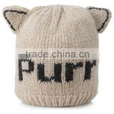100% acrylic cute knitted beanie hat with 3D cat ear