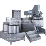 50L industry food homogenizer mixer /stainless steel mixing tank price /cosmetic cream agitator tank