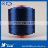 Hot sell 30D/24F polyester dty yarn,knitting yarn,knitted yarn,polyester yarn, for made covered yarn 2030