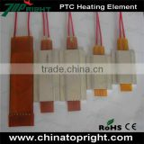 can be customized hot melt glue gun electric ptc heating element