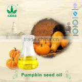 New Product Cosmetic Pumpkin Seed Oil For Men Health Food Grade Pharmaceuticals Wholesale