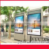 "70""hot sex dis wholesale free floor kiosk digital advertising electronic signage display LED LCD standing display visual display"