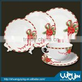 porcelain <b>dinner</b> <b>ware</b> with Christmas design