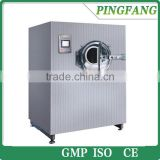 High Efficiency Intelligent imperforate BGM Protective Film Coating Machine