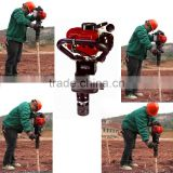 Handheld Gasoline Powered Construction Vibrating Fence Post Pile Driver Hammer Portable Petrol Power Tools