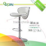 Oufan leather butterflys bar chairs with back ABS-1333