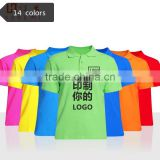 New 14 Colors Hot Sale fashion Summer Men's blank T Shirt Casual Short Sleeve Polo Shirt Plus Size XXXL