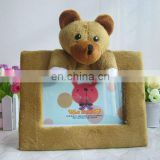 plush animal teddy bear picture frames 6 inches