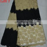 Hot sale swiss voile lace/ african cord lace/ lace fabric/ cupion lace/ african lace/ guipure lace