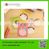 creative stationery carton sticky note for children study